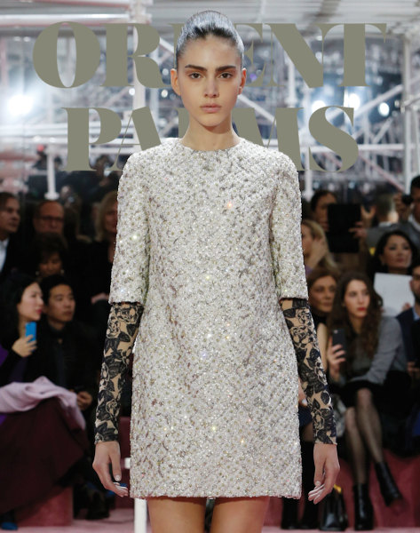 Raf simons haute couture pr t porter hommes for Haute couture and pret a porter