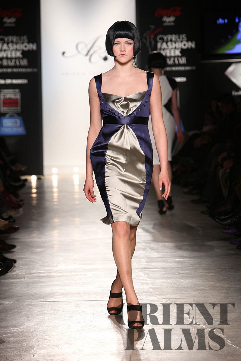 Antonia Chambi Fall-winter 2009-2010 - Ready-to-Wear - 1